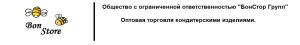 БонСтор Групп - оптовая торговля кондитерскими изделиями.